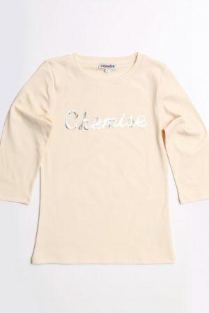 חולצת לוגו - שמנת