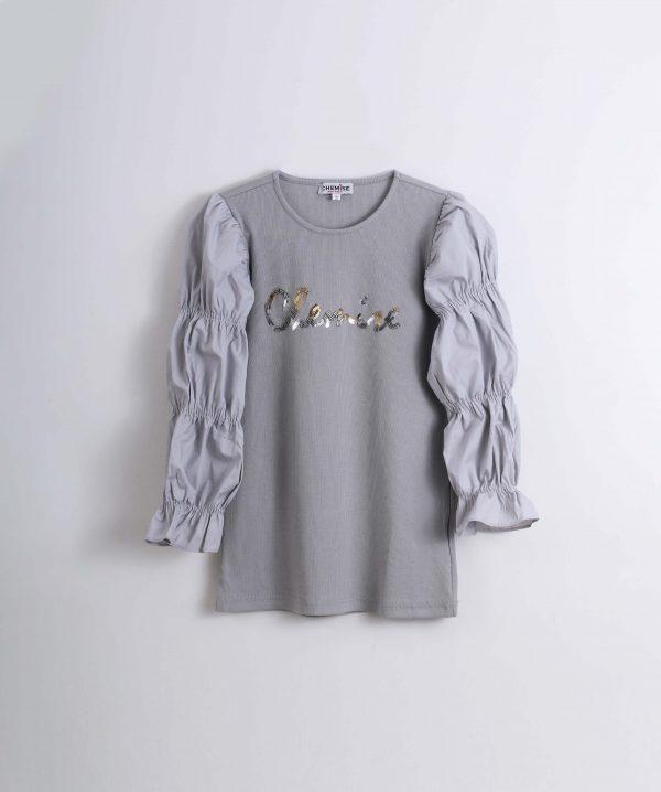 חולצת לוגו שרוול כיווצים -אפור